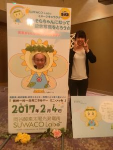 IMG_20170204_160056