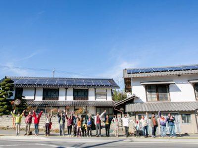 【情報:5月30日】SBC信越放送「エコロジー最前線」で信州ネット会員上田市民エネルギー相乗りくんの特集