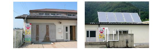 須坂市の小学校に太陽熱プールシャワーシステム「サンジュニアくん」を設置