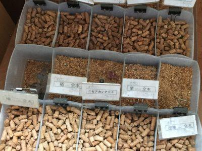 2019/8/31 バイオマス部会 上伊那森林組合 ペレット製作工場 視察 報告