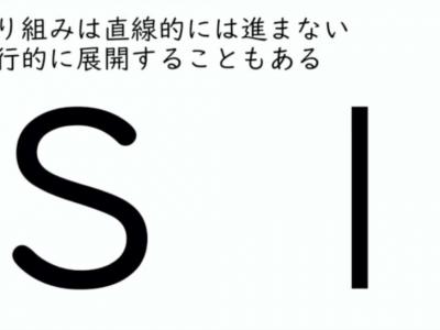 活動報告【6月20日・オンライン/長野】トークセッション「長野県気候危機突破方針を読み解く」
